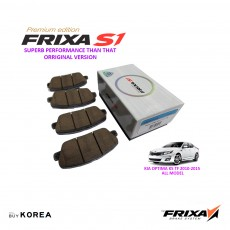 Kia Optima K5 TF 2010-2015 Front Premium Edition Frixa S1 Brake Pad