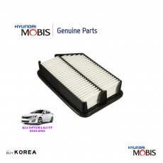 28113-3S800 Mobis Kia Optima K5 TF NU Engine Facelift 2014 Genuine Air FIlter